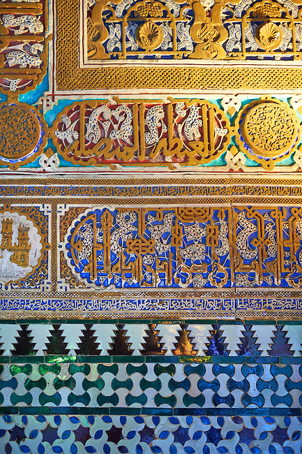 Arabesque Mudjar plasterwork and tiles of the  Alcazar of Seville, Seville, Spain