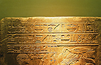 Egypt:  Tome of Sirenemitet. Detail:  Inscription contains a standard prayer for food offerings.