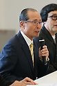 Sadaharu Oh, SEPTEMBER 29, 2015 : The first meeting of the Tokyo 2020 Emblem Selection Committee is held in Tokyo, Japan. This committee initiated the selection of the new Olympic and Paralympic Games emblems. (Photo by Yohei Osada/AFLO SPORT)