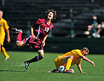 18 September 2011: Harvard University Crimson Midfielder/Forward Ben Tsuda, a Senior from Shrewsbury, MA, in action against the University of Vermont Catamounts at Centennial Field in Burlington, Vermont. The Catamounts shut out the visiting Crimson 1-0, earning their 3rd straight victory of the 2011 season. Mandatory Credit: Ed Wolfstein Photo