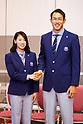 Athletics Japan National Team Organization Ceremony for Jakarta Palembang Asian Games