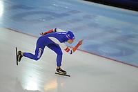 SCHAATSEN: GRONINGEN: Sportcentrum Kardinge, 17-01-2015, KPN NK Sprint, Ireen Wüst, ©foto Martin de Jong