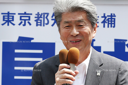 Shuntaro Torigoe, Japanese journalist and a joint candidate of opposition parties attends a stump speech during his campaign in front of Shinjuku Station, Tokyo, Japan on July 14, 2016. Official election campaign was kicked off on Thursday for the July 31 Tokyo gubernatorial election. (Photo by Shingo Ito/AFLO)