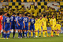 Football/Soccer: AFC Champions League 2013 Group H - Kashiwa Reysol 0-0 Suwon Bluewings