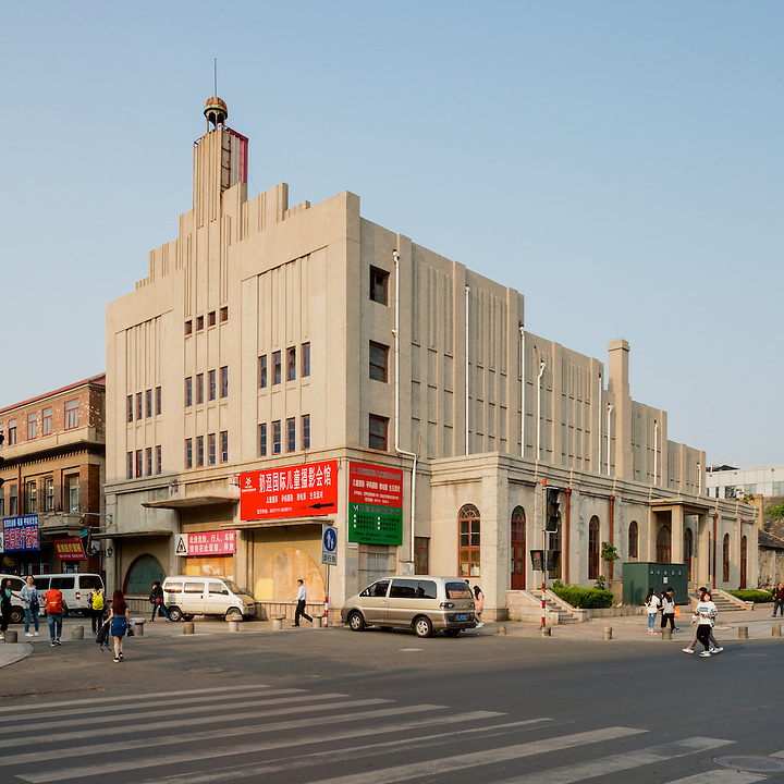 An Art-Deco Cinema In Yantai (Chefoo).