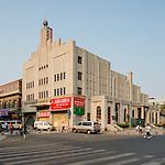 An Art-Deco Cinema In Yantai (Chefoo).