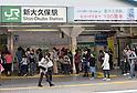 Shin-Okubo - Tokyo's Koreatown