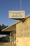 Israel, the old train station of Herzliya