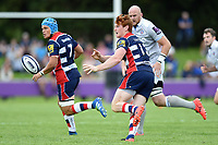 Jack Tovey of Bristol Rugby passes the ball. Pre-season friendly match, between Bristol Rugby and Bath Rugby on August 12, 2017 at the Cribbs Causeway Ground in Bristol, England. Photo by: Patrick Khachfe / Onside Images