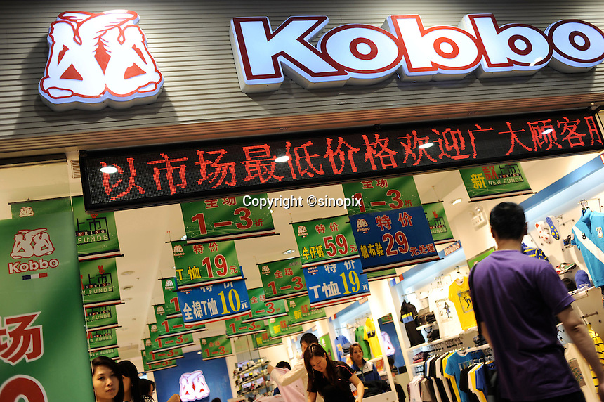 Kobbo, a sports retailer and a rip-off of the Kappa sports brand in Shenzhen, China. The Italian sports manufacturer along with many other western brands suffers direct and indirect copyright infringement..22 Apr 2010