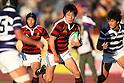 Kojiro Fujichika (Waseda), DECEMBER 4, 2011 - Rugby : Kanto Intercollegiate Rugby Games between Waseda University 18-16 Meiji University at National Stadium, Tokyo, Japan. (Photo by YUTAKA/AFLO SPORT) [1040]