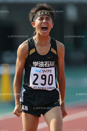Kazuyoshi Tamogami, JULY 30, 2015 - Athletics : 2015 All-Japan Inter High School Championships, Men's 1500m Final at Kimiidera Athletic Stadium, Wakayama, Japan. (Photo by YUTAKA/AFLO SPORT)