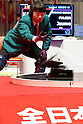 Sumo robots fight at the International Robot Sumo Tournament 2016, in the Ryougoku Sumo Hall (Ryogoku Kokugikan) on December 18, 2016, Tokyo, Japan. The annual tournament invites the top-ranked winners of 16 national competitions to compete in Japan. It is organized by the All Japan Robot-Sumo Tournament which has been held since 1989. According to the rules the robot wrestler loses when their robot is forced out of the sumo ring. (Photo by Rodrigo Reyes Marin/AFLO)