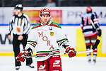 S&ouml;dert&auml;lje 2013-12-12 Ishockey Hockeyallsvenskan S&ouml;dert&auml;lje SK - Mora IK :  <br /> Mora 19 Trevor Frischmon deppar <br /> (Foto: Kenta J&ouml;nsson) Nyckelord:  depp besviken besvikelse sorg ledsen deppig nedst&auml;md uppgiven sad disappointment disappointed dejected