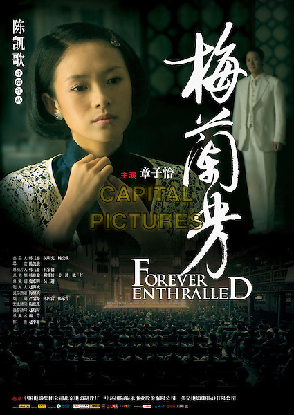 POSTER ART.in Forever Enthralled (Mei Lanfang).*Filmstill - Editorial Use Only*.CAP/FB.Supplied by Capital Pictures.