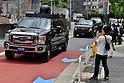 U.S. President Donald Trump visit to Japan