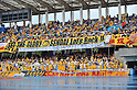 Vegalta Sendai fans, APRIL 23, 2011 - Football : 2011 J.LEAGUE Division 1 between Kawasaki Frontale 1-2  Vegalta Sendai at Kawasaki Todoroki Stadium, Kanagawa, Japan. (Photo by Atsushi Tomura /AFLO SPORT) [1035]