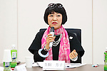 Yoshiko Ikoma, <br /> JANUARY 17, 2017 : <br /> 1st Mascot Selection Review Conference for the Tokyo 2020 Olympic and Paralympic Games in Tokyo. <br /> (Photo by Sho Tamura/AFLO SPORT)