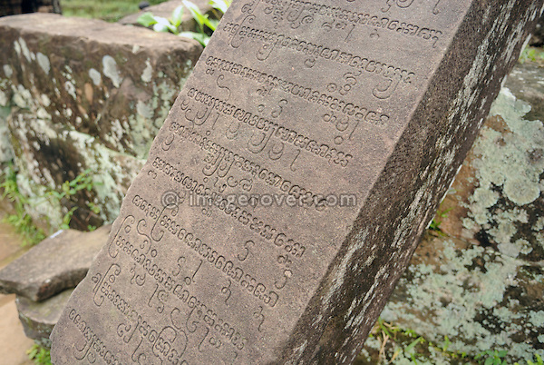 Asia, Vietnam, My Son near Hoi An. Inscription on temple ruins in group B. Designated a Unesco World Heritage Site, the temple complex of My Son is located in a dense, vegetaded valley beneath Hon Quap or Cat's Tooth Mountain. Having been a religious center from the 4th to the 13th century, today traces of ca. 70 temples may be found, though only about 20 are in good condition. The monuments are divided into 10 groups.