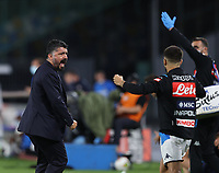 13th June 2020; Stadio San Paolo, Naples, Campania, Italy; Coppa Italia Football, Napoli versus Inter Milan; Gatuso, manager of Napoli celebrates at the end off the match as his team moves into the final of the Coppa