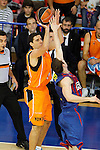 Baloncesto Fuelabrada's Joaquin Colom (l) and FC Barcelona Regal's  Marcelinho Huertas during Liga Endesa ACB match.October 30,2011. (ALTERPHOTOS/Acero)