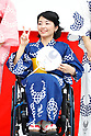 Aki Taguchi, <br /> JULY 24, 2017 : <br /> Event for Tokyo 2020 Olympic and Paralympic games is held <br /> at Toranomon hills in Tokyo, Japan. <br /> &quot;TOKYO GORIN ONDO&quot; will be renewed as &quot;TOKYO GORIN ONDO - 2020 -&quot;.<br /> (Photo by Yohei Osada/AFLO SPORT)
