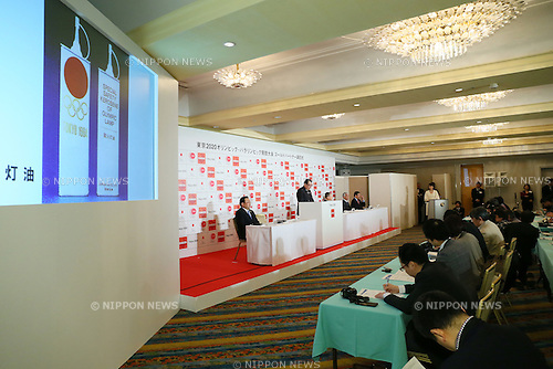 General view, <br /> MARCH 18, 2015 : <br /> JX Nippon Oil &amp; Energy has Press conference <br /> in Tokyo. <br /> JX Nippon Oil &amp; Energy announced that <br /> it has entered into a partnership agreement with <br /> the Tokyo Organising Committee of the Olympic and Paralympic Games. <br /> With this agreement, JX Nippon Oil &amp; Energy becomes the gold partner. <br /> (Photo by YUTAKA/AFLO SPORT)