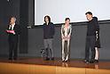The 28th Tokyo International Film Festival press announcement