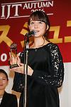 Triendl Reina, Oct 27, 2016: Japanese model Triendl Reina attends the Christmas Jewelry Princess Award in Yokohama, Japan on Oct 27, 2016. (Photo by AFLO)