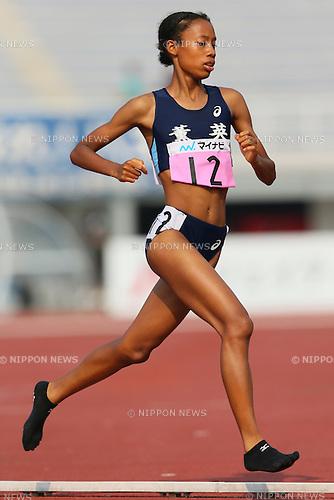 Nozomi Musenbi Takamatsu (), <br /> AUGUST 2, 2015 - Athletics : <br /> 2015 All-Japan Inter High School Championships, <br /> Women's 3000m Final <br /> at Kimiidera Athletic Stadium, Wakayama, Japan. <br /> (Photo by YUTAKA/AFLO SPORT)
