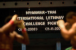 In November 2008, Yangon played host to the first ever international boxing match held in Burma. Thai boxers came for a two-day fight in Yangon's central stadium - a grueling event and a litmus test for future international sporting events in the closed-off country.<br />