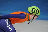 SCHAATSEN: DORDRECHT: Sportboulevard, Korean Air ISU World Cup Finale, 11-02-2012, Itzhak de Laat NED (60), ©foto: Martin de Jong