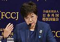 Tokyo Governor Yuriko Koike at FCCJ