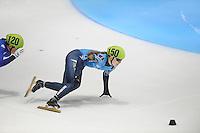 SHORTTRACK: DORDRECHT: Sportboulevard Dordrecht, 24-01-2015, ISU EK Shorttrack, Evgeniya ZAKHAROVA (RUS | #150), ©foto Martin de Jong