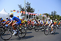 Masashi Ishii (JPN), <br /> SEPTEMBER 17, 2016 - Cycling - Road : <br /> Men's Road Race C4-5 <br /> at Pontal <br /> during the Rio 2016 Paralympic Games in Rio de Janeiro, Brazil.<br /> (Photo by AFLO SPORT)