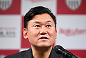Vissel Kobe owner Hiroshi Mikitani attends a press conference in Tokyo, Japan on Thursday, May 24, 2018.<br /> Barcelona legend playmaker Andres Iniesta announced he has signed with J-League first-division side Vissel Kobe. <br /> (Photo by Naoki Nishimura/AFLO SPORT)