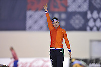 SPEED SKATING: SALT LAKE CITY: 20-11-2015, Utah Olympic Oval, ISU World Cup, Podium 5000m Ladies B-division, Antoinette de Jong (NED), ©foto Martin de Jong