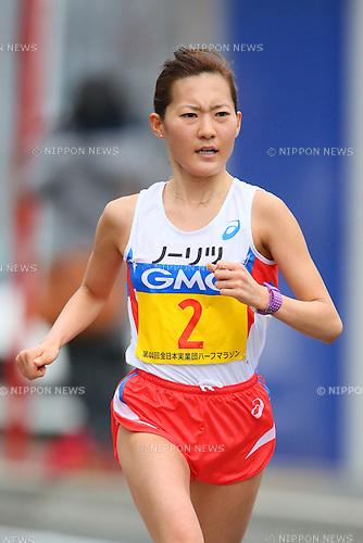 Reia Iwade, <br /> FEBRUARY 14, 2016 - Marathon : <br /> All Japan Industrial Half Marathon <br /> in Yamaguchi, Japan. <br /> (Photo by YUTAKA/AFLO SPORT)