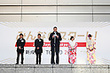 "(L-R) Akihiro Yamaguchi, Daiya Seto, Koji Murofushi, Akiho Sato, Miho Fuji,JANUARY 12, 2015 : The Tokyo Organising Committee of the Olympic and Paralympic Games (TOCOG) countdown event ""Everyone's Start! 2020 days to Tokyo 2020"" at Tokyo Metropolitan Government, Tokyo, Japan. (Photo by AFLO SPORT)"
