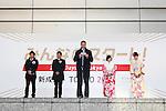 "(L-R) Akihiro Yamaguchi, Daiya Seto, Koji Murofushi, Akiho Sato, Miho Fuji,JANUARY 12, 2015 : The Tokyo Organising Committee of the Olympic and Paralympic Games (TOCOG) countdown event ""Everyone's Start! 2020 days to Tokyo 2020"" at Tokyo Metropolitan Government, Tokyo, Japan. (Photo by AFLO SPORT)"