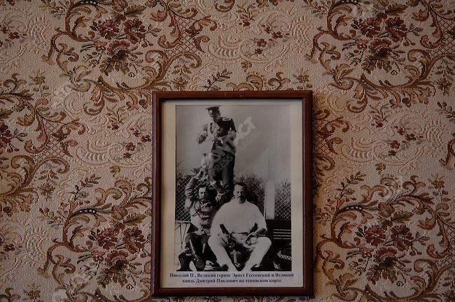 A picture of Czar Nicholas II and his family hangs on a wall of Livadia palace. Livadiya, Republic of Crimea, May 27, 2006.