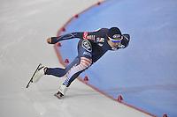 SCHAATSEN: SALT LAKE CITY: Utah Olympic Oval, 16-11-2013, Essent ISU World Cup, 1000m, Tae-Yun Kim (KOR), ©foto Martin de Jong