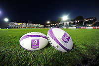 A general view of European Rugby Challenge Cup balls. European Rugby Challenge Cup match, between Bath Rugby and Bristol Rugby on October 20, 2016 at the Recreation Ground in Bath, England. Photo by: Patrick Khachfe / Onside Images