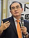 North Korean defector diplomat Thae Yong-ho visit to Japan