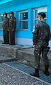 Inter-Korean high-level talks at Panmunjom