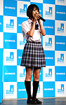 March 12, 2018, Tokyo, Japan - Japanese actress Natsumi Ikema attends a promotional event of Japanese cosmetics giant Shiseido's body care brand Sea Breeze in Tokyo on Monday, March 12, 2018. Japanese actor Tsuyoshi Furukawa and female chorus group Little Glee Monster also attended the event.    (Photo by Yoshio Tsunoda/AFLO) LWX -ytd-