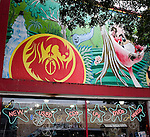 Amoeba Music, Haight Street, San Francisco, California
