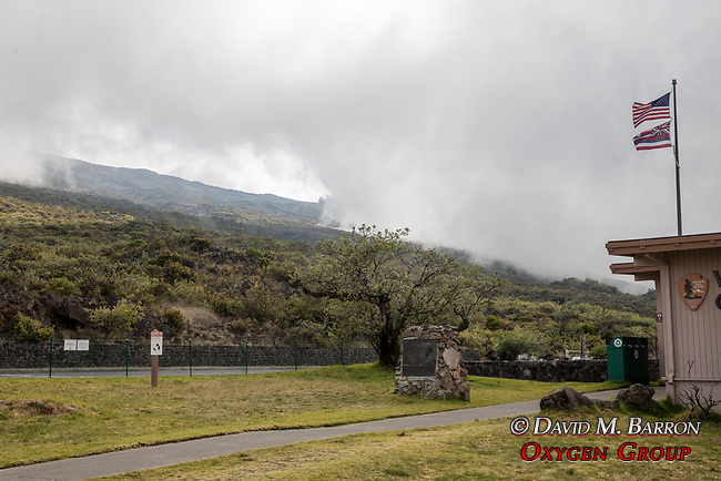 Haleakala Visitors Center