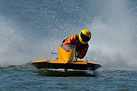 37-M       (Outboard hydroplanes)