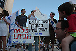 An Israeli secular demonstration against Jerusalem's mayor Nir Barkat's decision to close the central parking lot at Jerusalem's city hall on the Jewish sabbath. June 13 2009. photo by: Tess Scheflan / Jini .